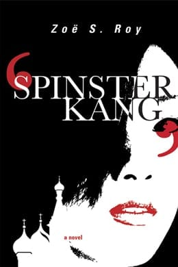 Spinster Kang Cover
