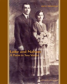 Laike and Nahum cover