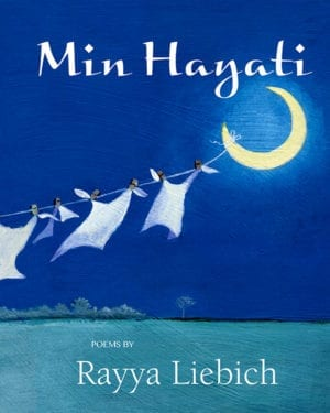 Min Hayati cover