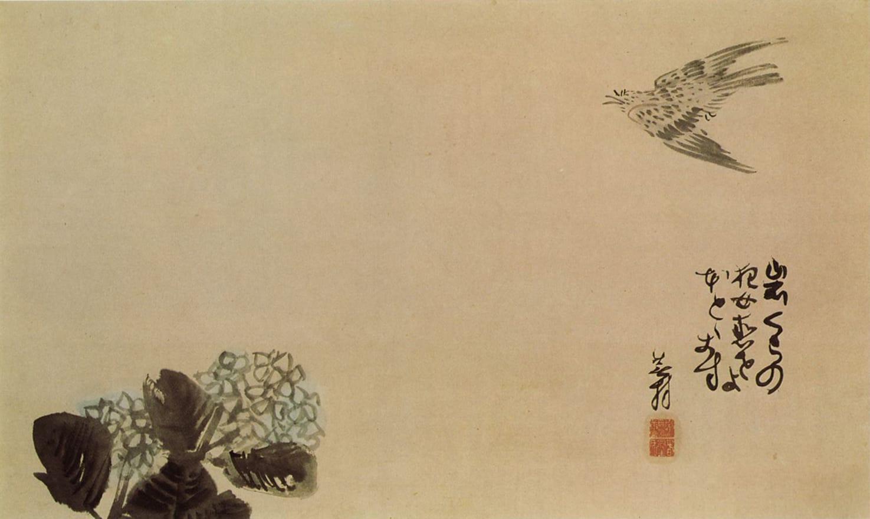 A little cuckoo across a hydrangea (Haiga) by Yosa Buson